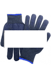 blue dotted gloves in UAE